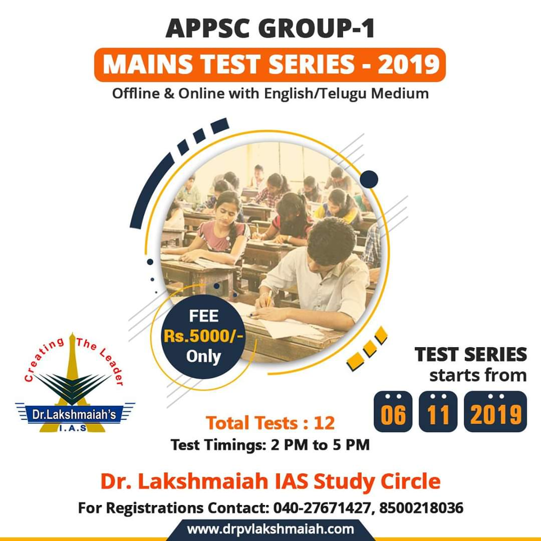 APPSC GROUP-1 MAINS TEST SERIES 2019